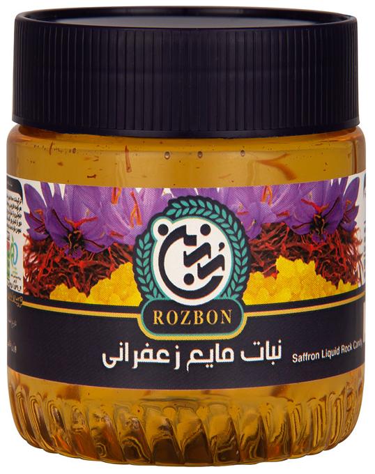 خرید نبات مایع زعفرانی از رزبن