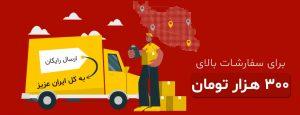 خرید مستقیم و ارسال رایگان محصولات کنجدی با خرید از صنایع غذایی رزبن
