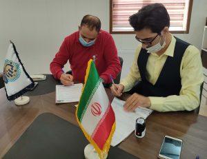 نمایدنگی تبریز صنایع غذایی رزبن